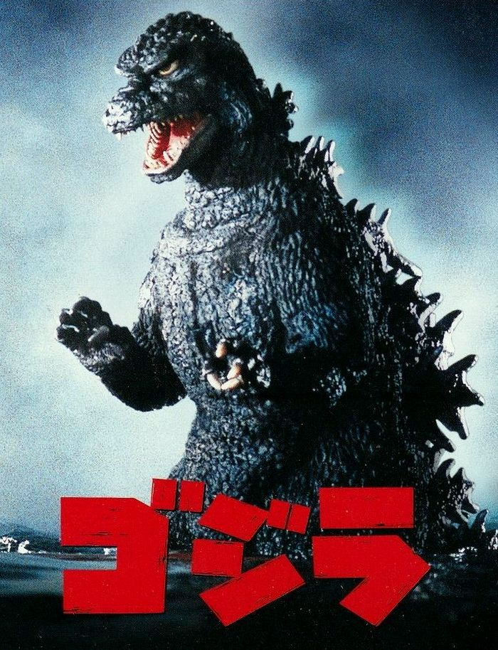 The Return Of Godzilla 6
