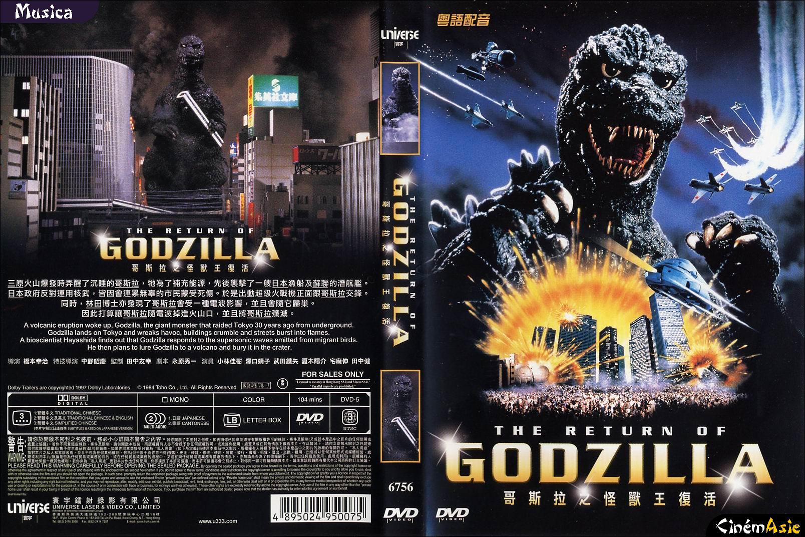 The Return Of Godzilla 9