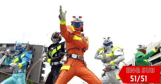 Tomica Hero Rescue Fire