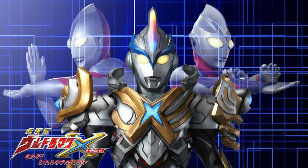 Ultraman X 13