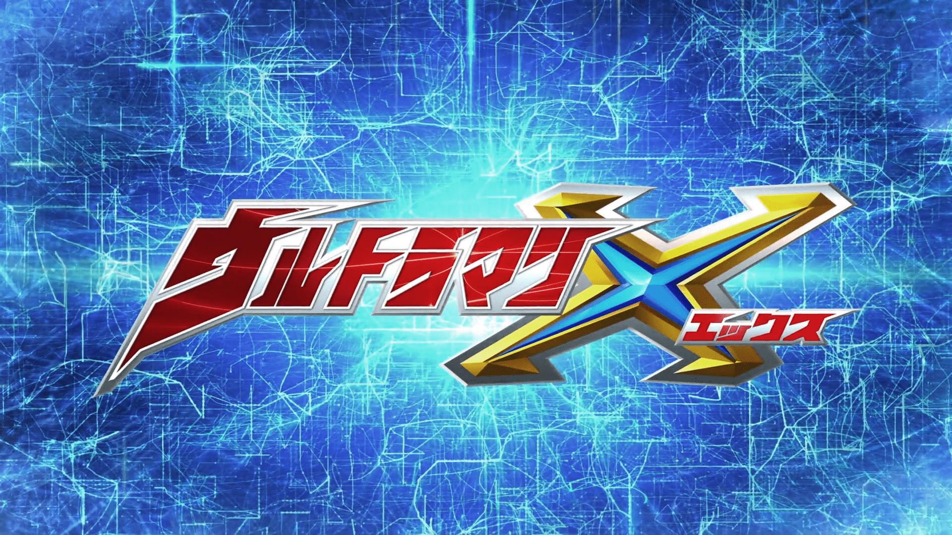 Ultraman X 17