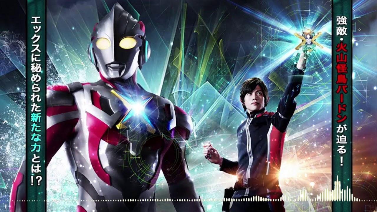 Ultraman X 19