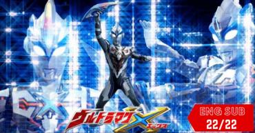 Ultraman X Thumb