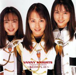 Vanny Knights 5