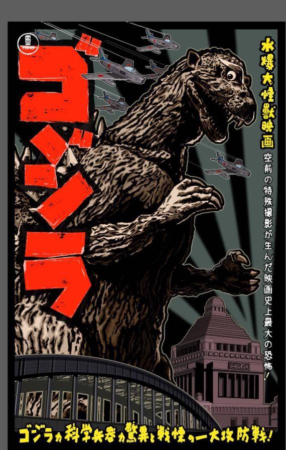 Godzilla 1954 18