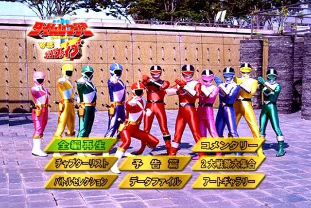 640full Mirai Sentai Timeranger Vs Gogofive Photo
