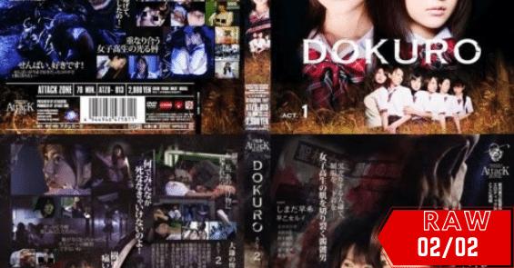 Dokuro (2010)