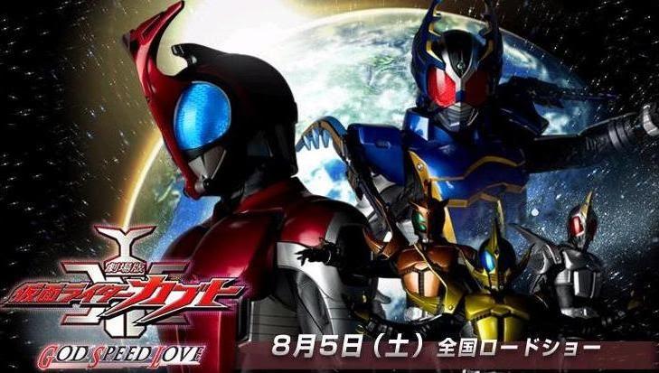 Kamen Rider Kabuto Img Me7bb7ef1f972d655884bbe6e89543a4c