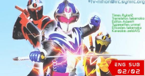 Chou Ninja Tai Inazuma-Spark (+Bonus)