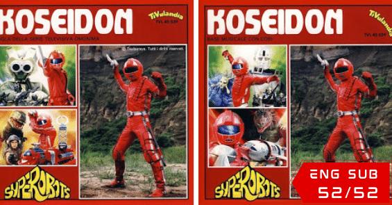 Kyoryu Sentai Koseidon