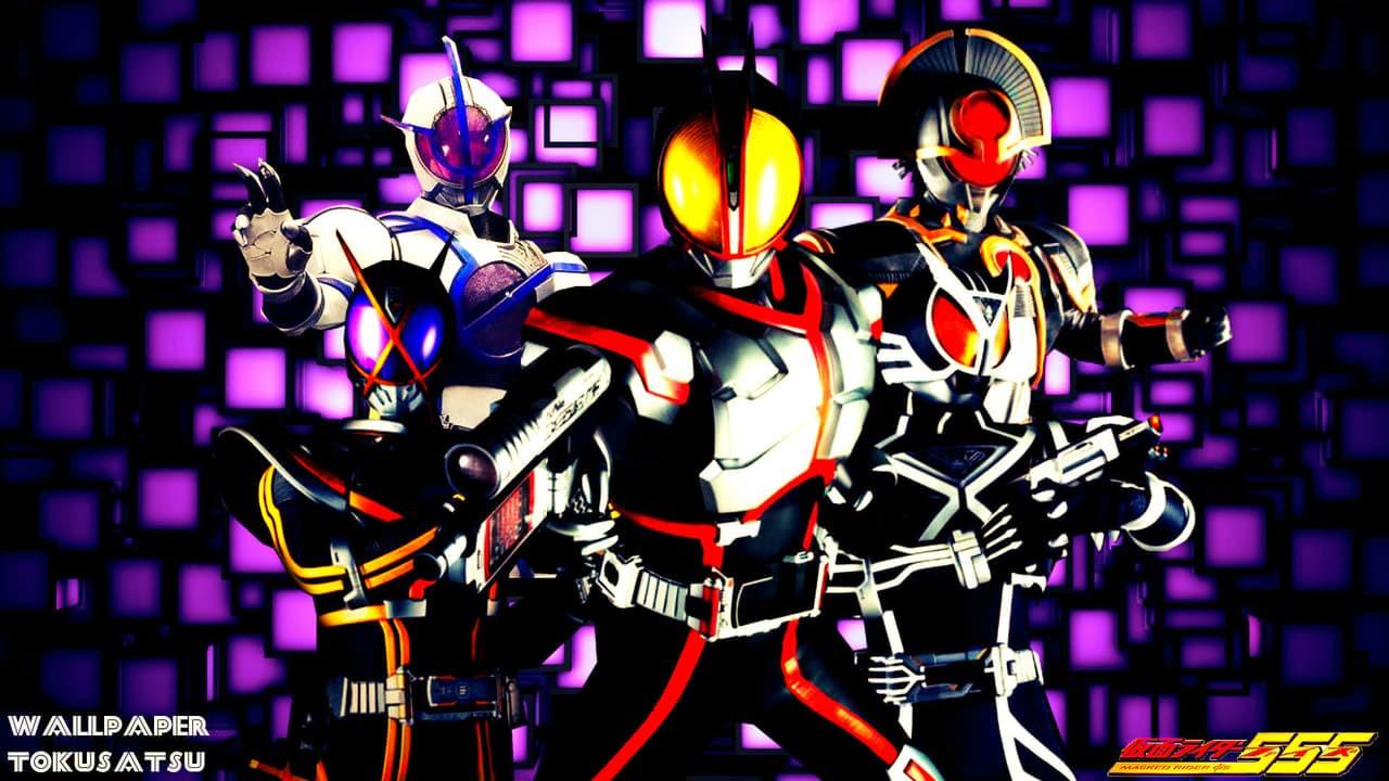 2003 Kamen Rider 555 Paradise Lost 1