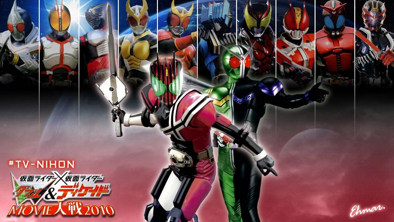 2009 Kamen Rider × Kamen Rider W Decade Movie War 2010 1