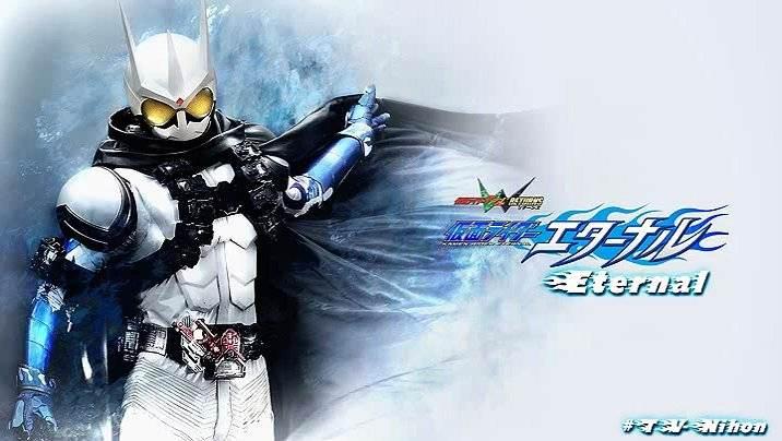 2011 Kamen Rider W Returns Kamen Rider Eternal 1