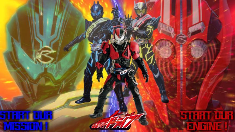 2015 Kamen Rider Drive Surprise Future 1