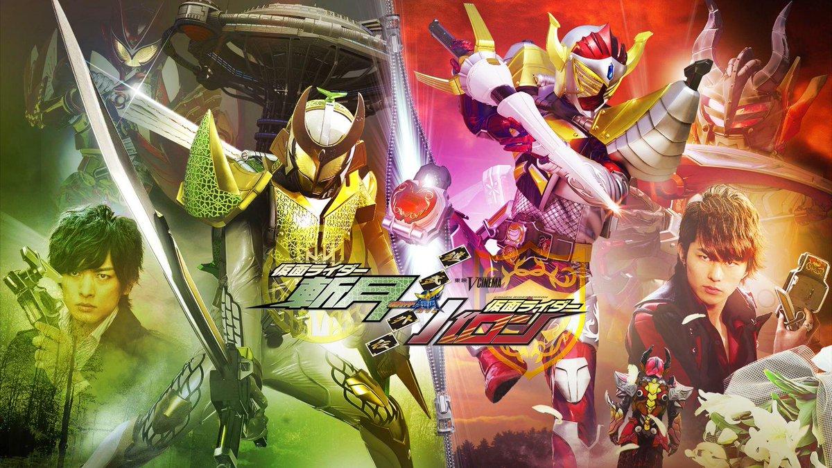 2015 Kamen Rider Gaim Gaiden – Zangetsu And Baron 1