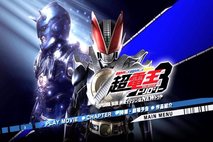 Chou Den O Episode Blue