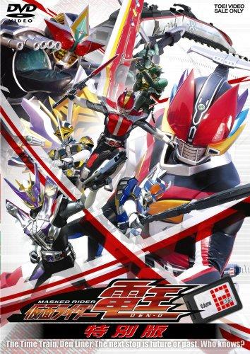 Den O Final Trilogy Special Edition