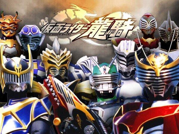 Film Movie Kamen Rider Ryuki 13 Riders Sub Indo