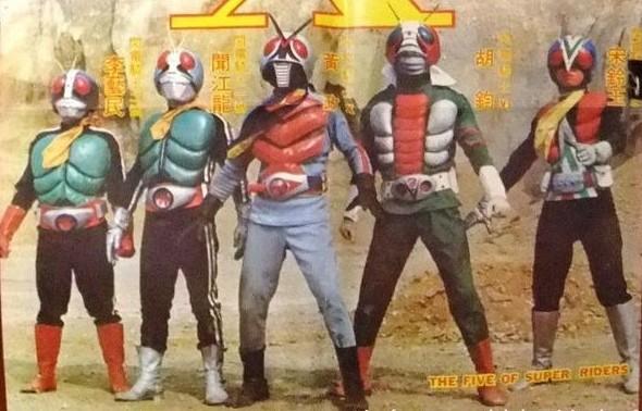 Five Super Riders