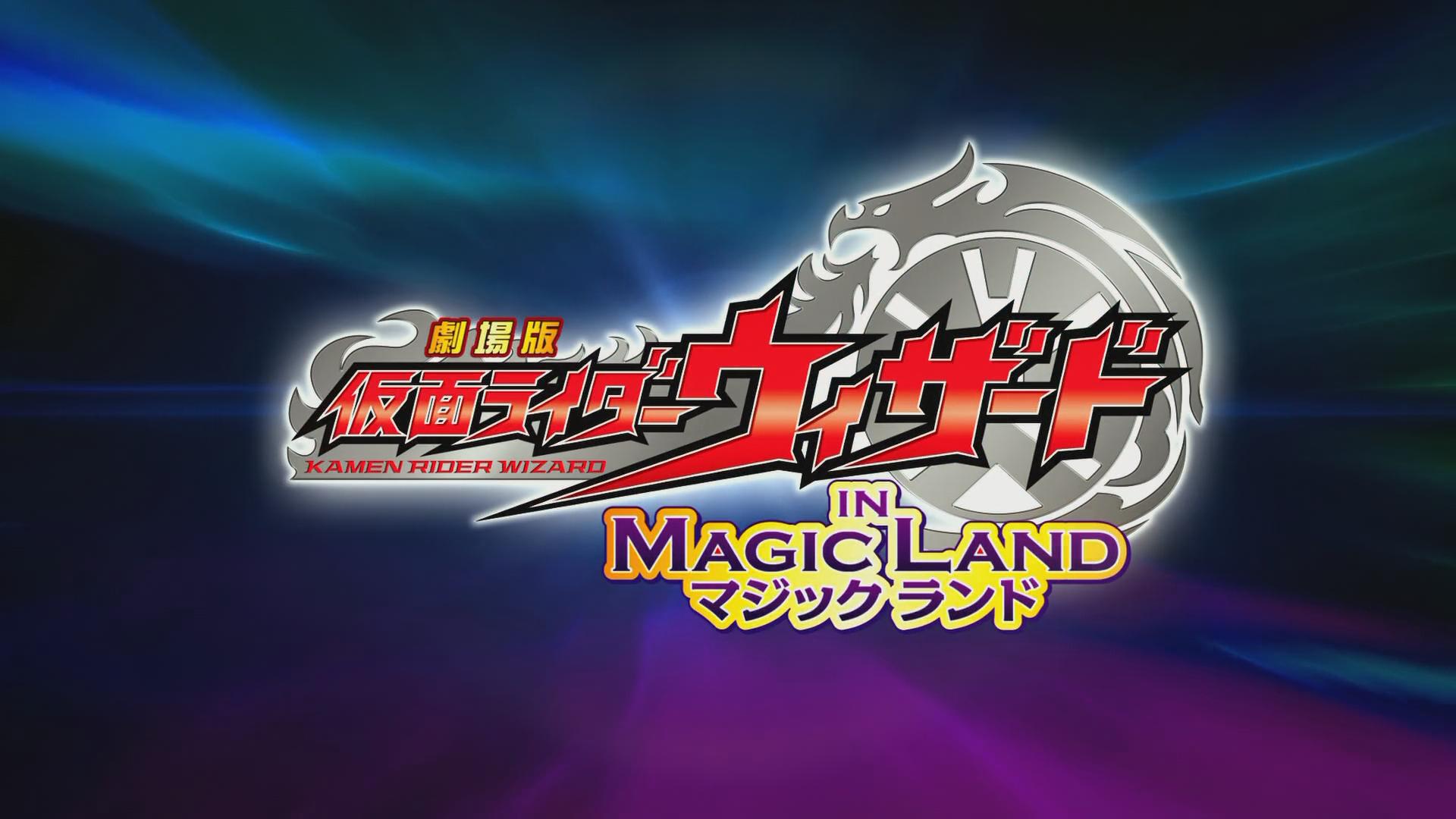 In Magic Land Title
