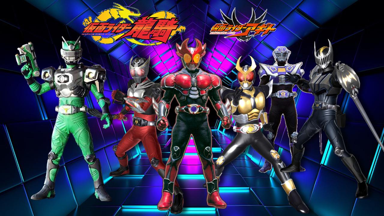 Kamen Rider Ryuki Ryuki Vs Kamen Rider Agito