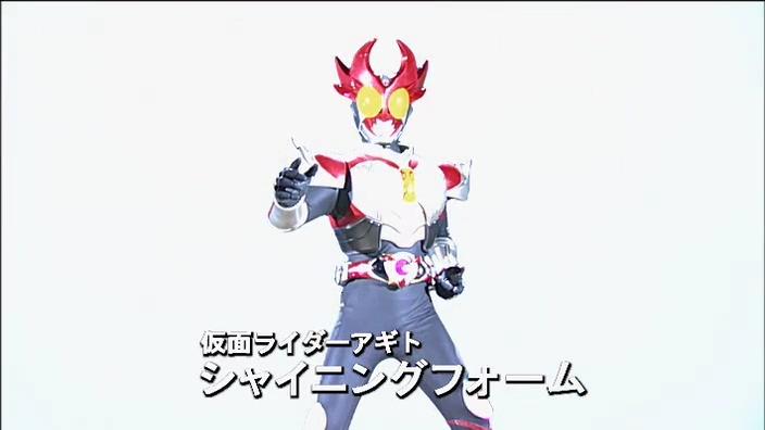Kamen Rider Agito Shining Form