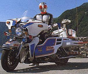 Kamen Rider Super 1 Tv Series 638028762 Large