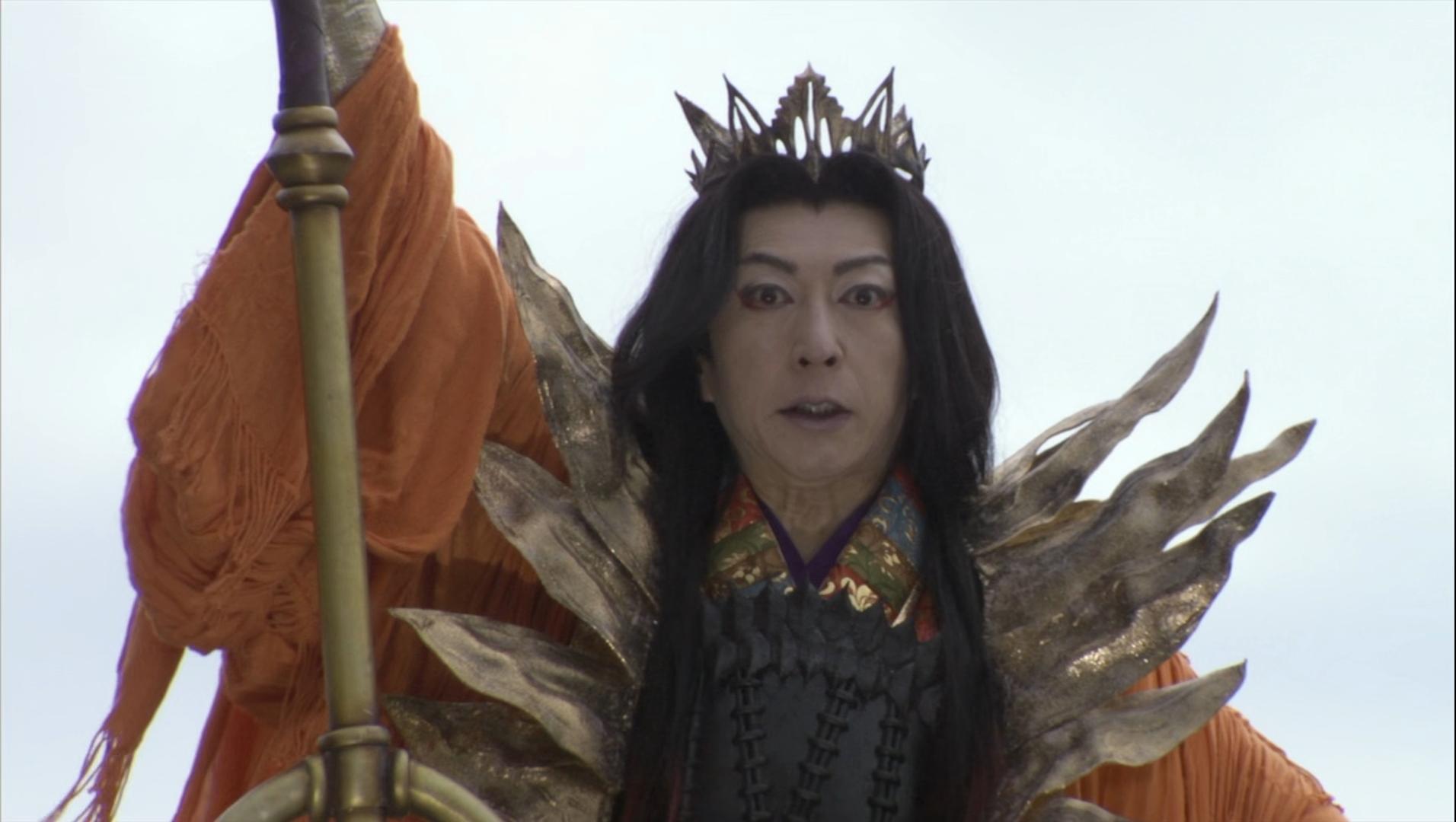 Kuchihiko