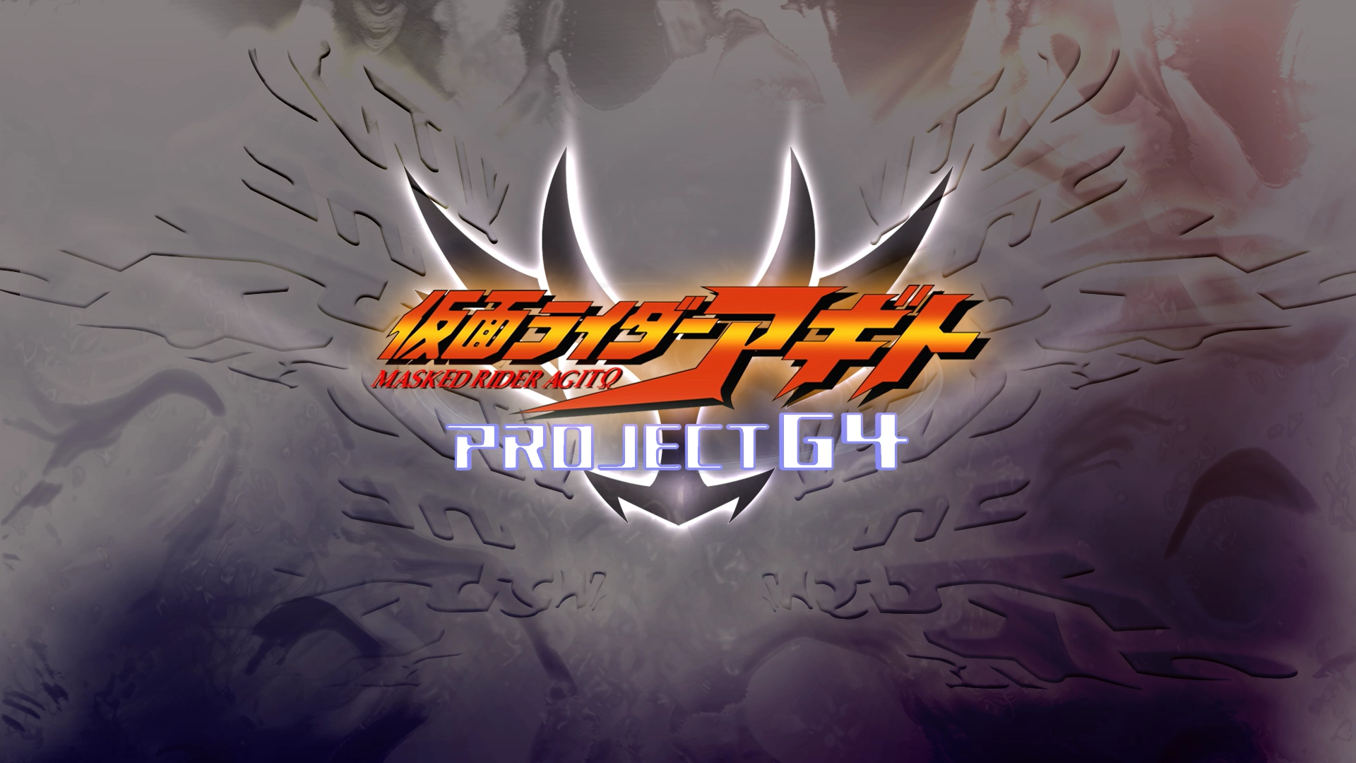 Project G4 Title
