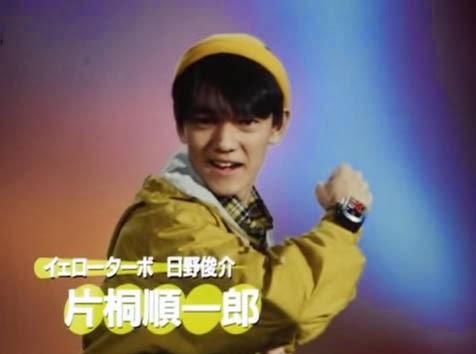 Shunsuke Hino As Yellow Turbo In Kousoku Sentai Turboranger