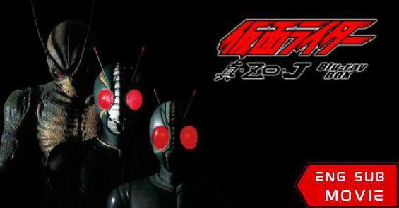 Kamen Rider World ( J & ZO )