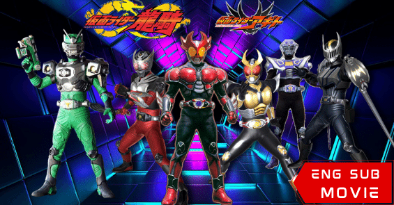 Kamen Rider Ryuki vs Agito