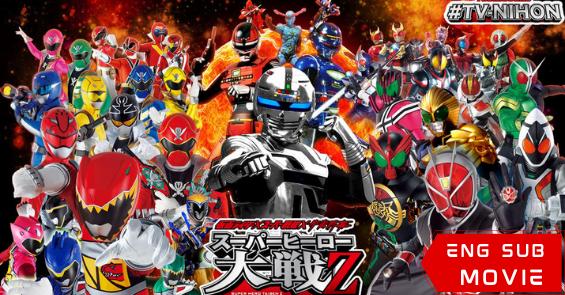 Kamen Rider x Super Sentai x Space Sheriff