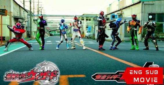 Kamen Rider × Kamen Rider Wizard & Fourze: Movie War Taisen Ultimatum