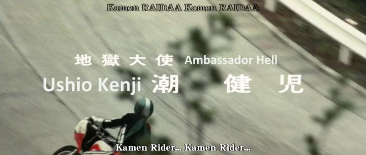 [xig] Kamen Rider Vs Ambassador Hell V2 [ep68.5] [fec4e0e0] 000054