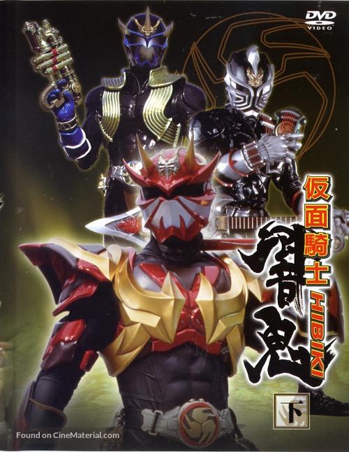 Kamen Rider Hibiki Taiwanese Dvd Movie Cover