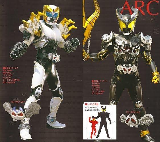 Kamen Rider Kiva King Of The Castle In The Demon World 974e6c84 24de 4cf8 8574 56852b1d577 Resize 750