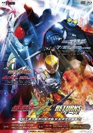 Kamen Rider W Returns 3c123900 Acea 49ca 8440 8bc1c706fe5 Resize 750