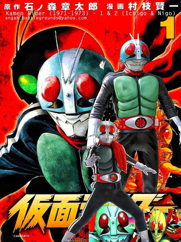 Kamen Rider 1971 1973 1 2 Ichigo And Nigo