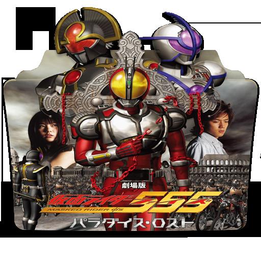 Kamen Rider 555 Paradise Lost Folder Icon By Gotzeuski Dc41aj6 Fullview