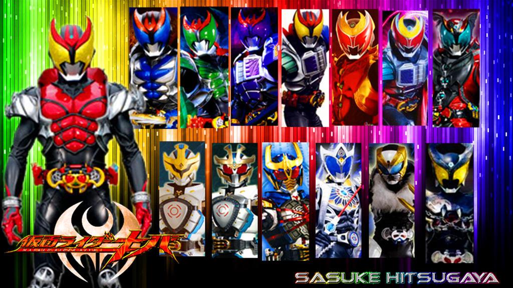 Kamen Rider Kiva Wallpaper By Setsunayong D96fudm