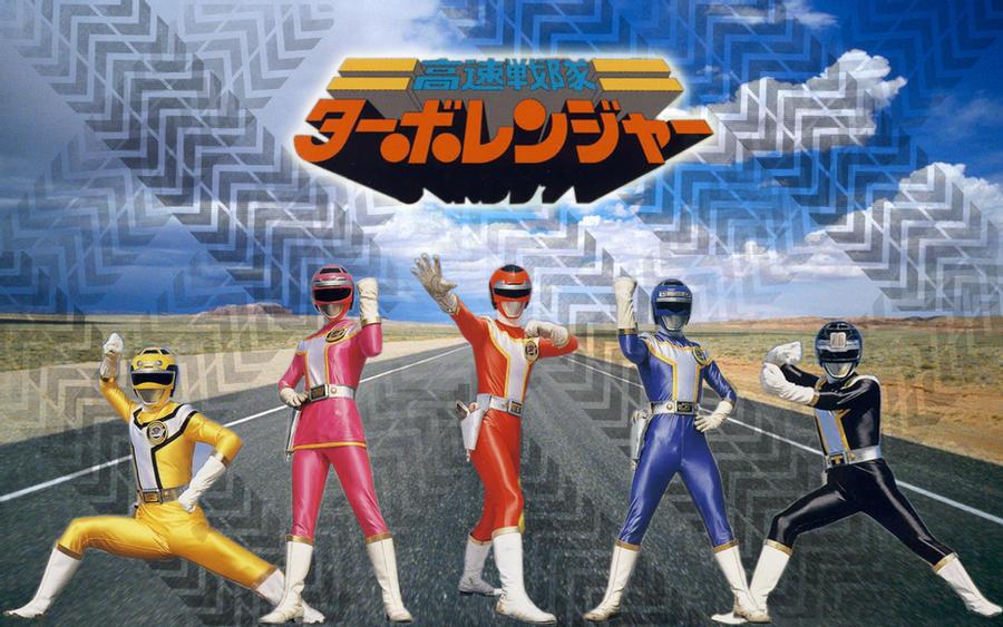 Kousoku Sentai Turboranger By Blakehunter D47zu62