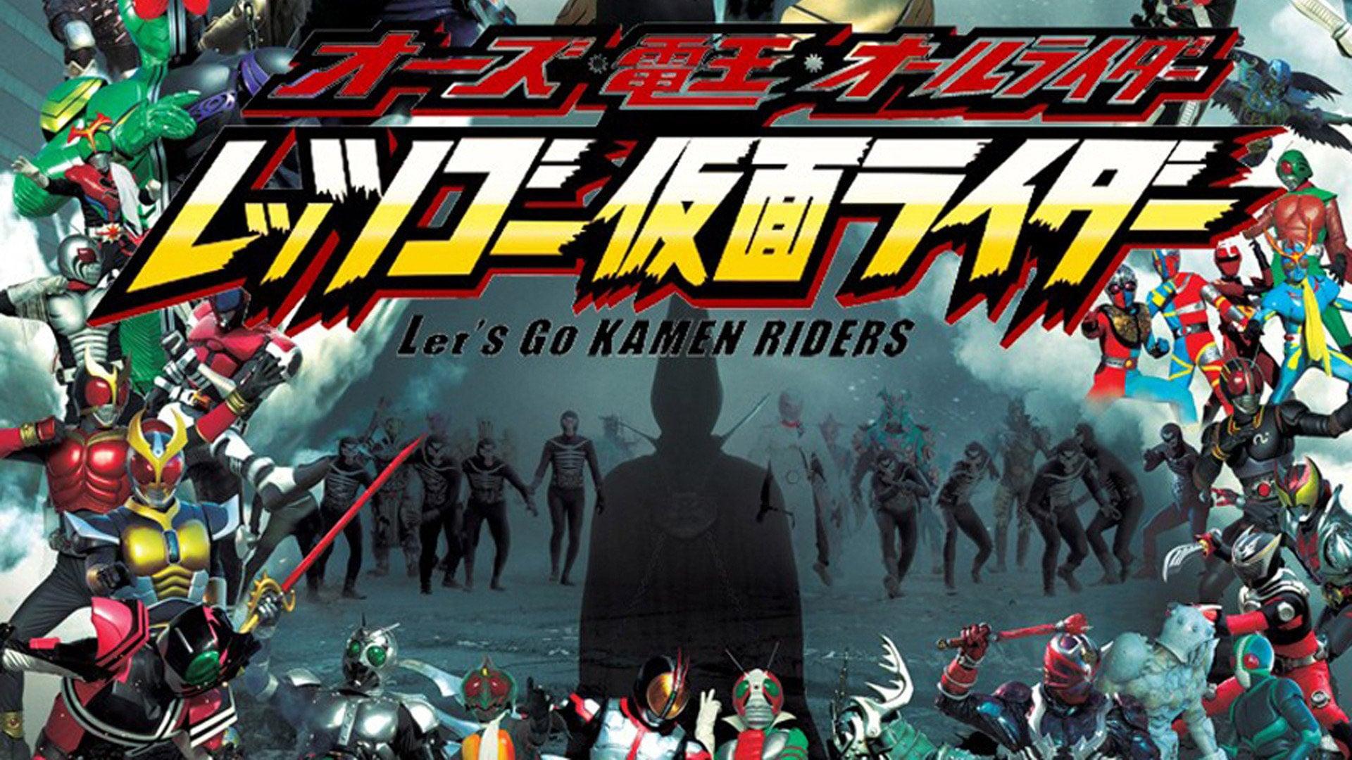Ooo Den O All Riders Lets Go Kamen Riders 1