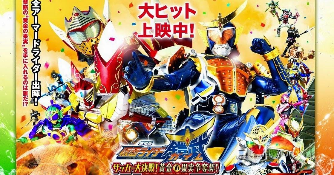 Raw Kr Gaim The Great Soccer Match Movie By Kamen Riders D863tln