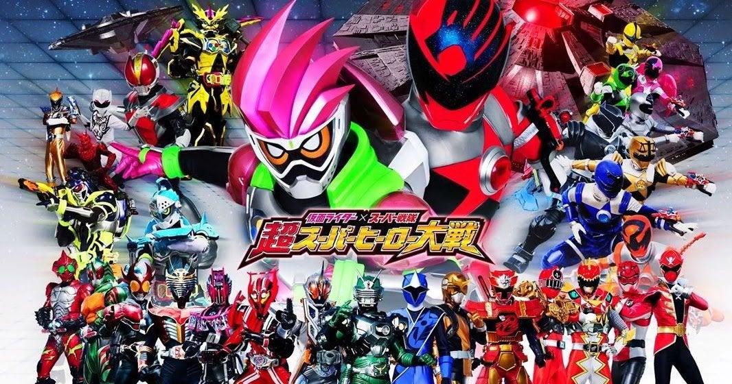2017 Kamen Rider × Super Sentai Chou Super Hero Taisen