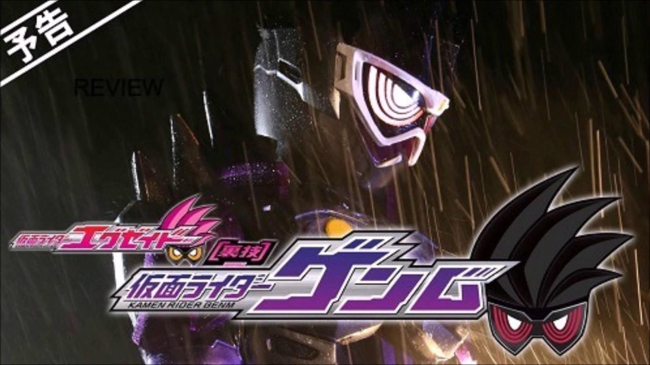 2017 Kamen Rider Ex Aid Tricks – Kamen Rider Genm 1