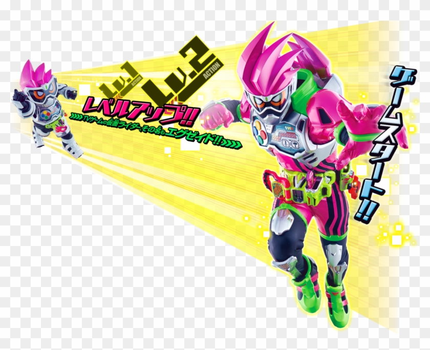478 4784464 Game Rider News Start The Official Bandai