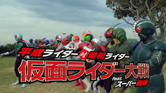 640full Heisei Riders Vs Showa Riders Kamen Rider Taisen Feat. Super Sentai Screenshot