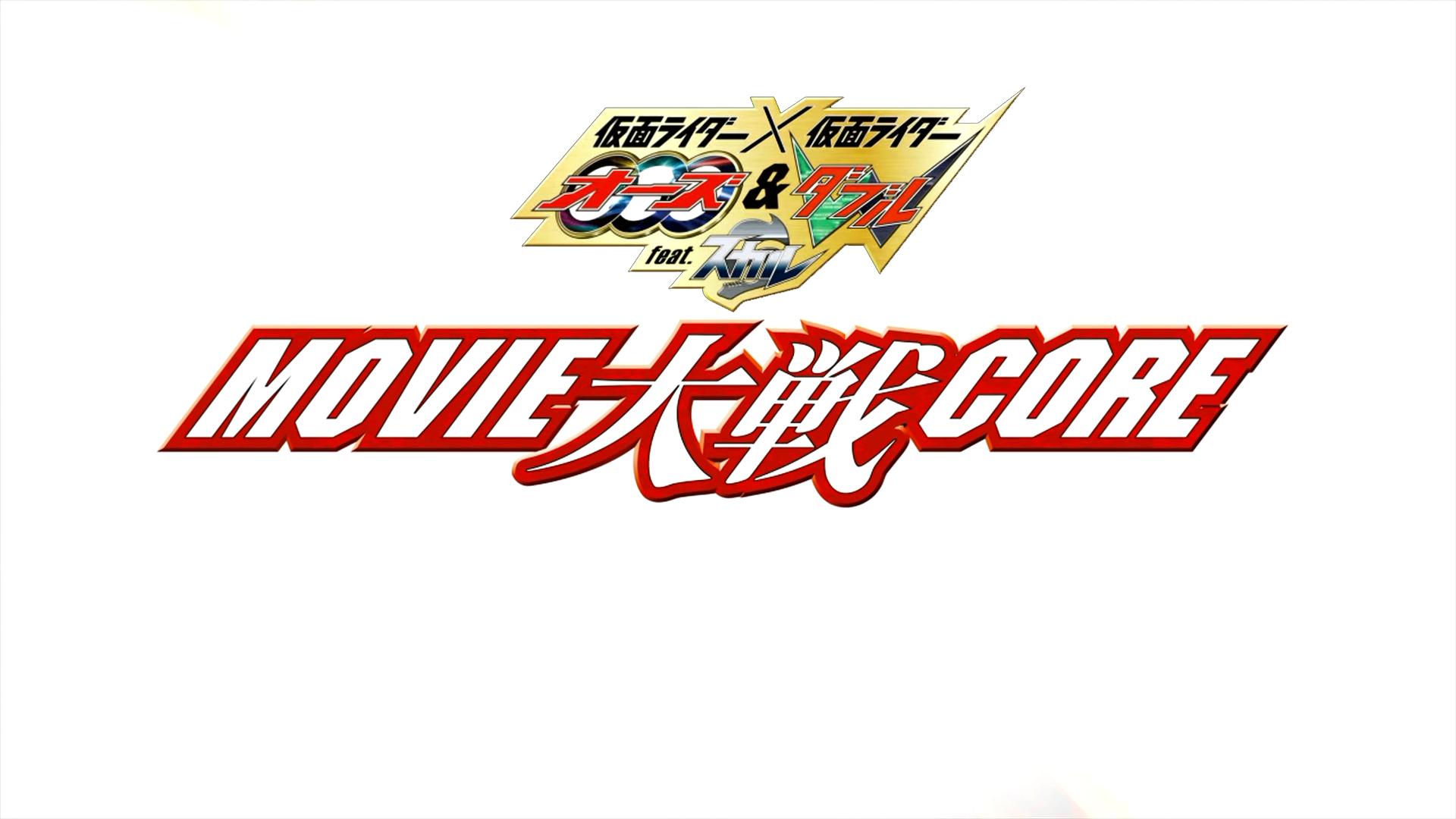 Movie War Core Title2