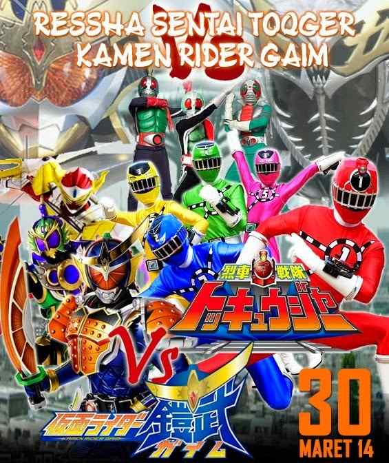 Ressha Sentai Toqger Vs Kamen Rider Gaim Spring Vacation Combining Special